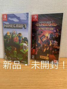 【新品・未開封!】 マインクラフト & マインクラフトダンジョンズ Nintendo Switch