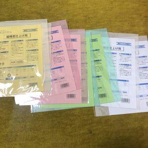 精密フィルム研磨材 ラピカ 4種類 8枚セット (未使用品)