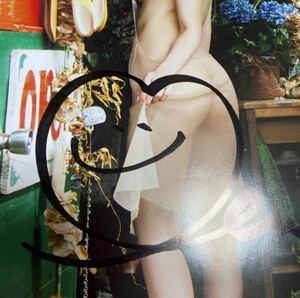 涼森れむ写真集 R/冨貴塚宏樹 直筆サイン入り写真集