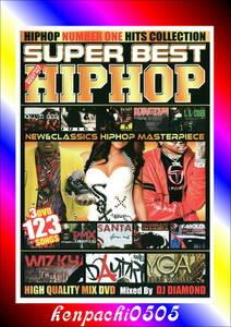 最新/ファンなら見ておきたい歴史的名盤オンパレード/SUPER BEST HIPHOP/DJ DIAMOND/DVD3枚組/全123曲