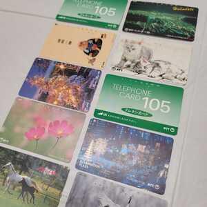 ◆1円スタート!!◆穴あき テレホンカード 105度数 10枚セット おまとめ テレカ 残数あり コレクション アンティーク オススメの商品画像
