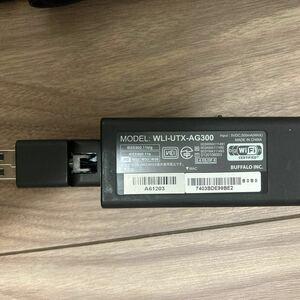 BUFFALO LAN端子用無線LANユニット WLI-UTX-AG300