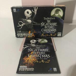 【GBA・箱説付】ティムバードン ナイトメアー ビフォア クリスマス パンプキンキング ゲームボーイアドバンス