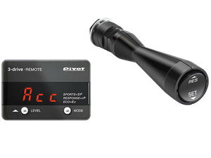 Новый товар  * PIVOT [  Pivot  ]    3-drive.  REMOTE [ 3DR-L ]   само устройство.  проводка  набор     impreza  ( GH2.  GH3 )     2007 .06  ~     EL15   MT автомобиль
