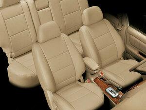 Новый товар  *  Авто комплектующие     Чехлы для сидений.  Современные  [ 9836 ]     Мира  L275S.  L285S  custom   один  тело  модель    06.12  ~      [ Autowear ]