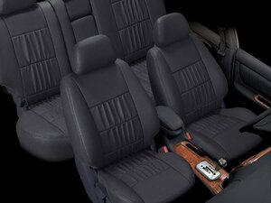Новый товар  *  Авто комплектующие     Чехлы для сидений.  Legato  [ 3242 ]     Insight  ZE2  локоть  Умножить  Присутствует    09.02  ~  11.11    [ Autowear ]