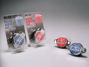 新品☆BLITZ【ブリッツ】 レーシングラジエーターキャップ タイプ2 ライフ(JB5・JB6・JB7・JB8) 2003.09~2008.11 P07A