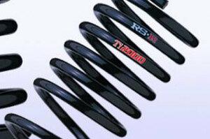 新品☆RS-R ダウンサス・Ti2000 SUPER DOWN[フロントのみ] デイズルークス(B21A) 26.02~ 3B20[660cc・NA] ハイウェイスターX Gパッケージ