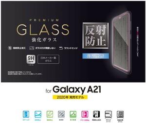 ★ELECOM docomo/au Galaxy A21 SC-42A・Galaxy A21 シンプル SCV49用ガラスフィルム 【0.33mm/反射防止】▲
