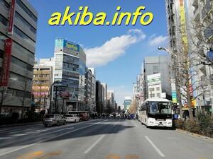 akiba.info 超希少ドメイン! 秋葉原ポータルサイト用ドメイン名です! これからの秋葉原に最適! 価格など相談可!