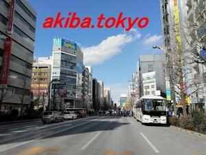 akiba.tokyo 希少ドメイン! 世界の秋葉原のドメイン名です! 訪日外国人向けポータルサイトに最適! 価格等相談可!
