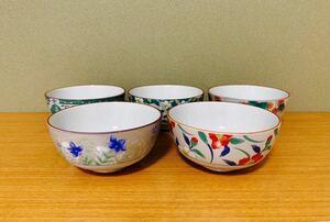 【セラミック製小鉢】藍五客・未使用品・食器・皿