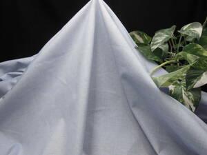 新入荷!掘り出し品!日本製!高級ブランドオリジナル!なかなか手に入らない!先染め!艶の有る糸細上質綿100%!シャンブレー112cm巾×2m