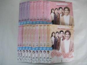 Y9 02870 - 幸せをくれる人 全40巻セット イ・ユンジ ソン・スンウォン DVD 送料無料 レンタル専用 字幕版