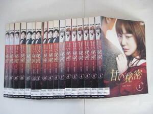 Y9 02871 - 甘い秘密 LOVE&SECRET 全34巻セット シン・ソユル DVD 送料無料 レンタル専用 字幕版 ジャケットにスレ有