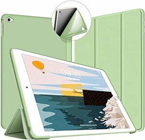 緑 VAGHVEO iPad Mini4 ケース 超薄型 超軽量 TPU ソフトスマートカバー オートスリープ機能 衝撃吸収 三