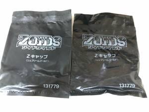 ZOIDS ゾイドワイルド Zキャップ シュプリームゴールド 2点セット