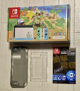 【31日まで】極美品 Nintendo Switch あつまれ どうぶつの森セット ゲーム機本体 同梱版 ソフトなし あつ森 スイッチ本体 Switch本体