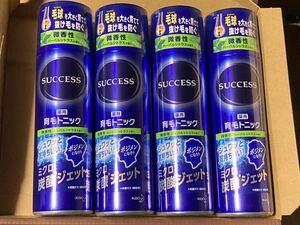 【180g×4本】サクセス 薬用育毛トニック ハーバルシトラス 微香性 花王 Kao SUCCESS