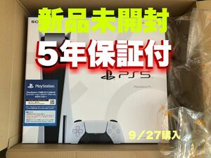 PS5 本体 新品未開封 未使用 ディスクドライブ搭載 延長保証5年 プレイステーション5 CFI-1100A01 送料無料