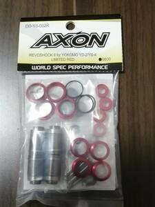 AXON(アクソン)/DD-YS-002R/REVOSHOCK 2 レボショック2 レッドバージョン