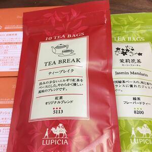 ルピシア ジャスミン茶 紅茶 お試し付き