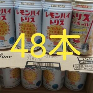 サントリー レモンハイトリス トリスハイボール 48本