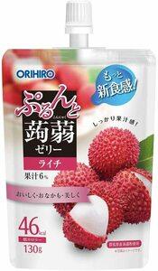 オリヒロ ぷるんと蒟蒻ゼリー 低カロリー ライチ 130g×8個