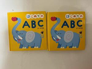 えほん 絵本 英語  English ABC ABCの本 はじめてのABC 子ども 幼児