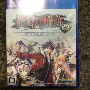 【PS4】 英雄伝説 閃の軌跡II:改