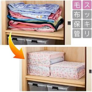 アストロ 寝具 収納袋 3枚 毛布・タオルケット・薄手の掛け布団用 チューリップ柄 不織布 168-02