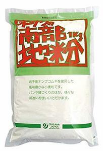 1kg × 1個 南部地粉(中力・準強力粉) オーサワジャパン 1kg