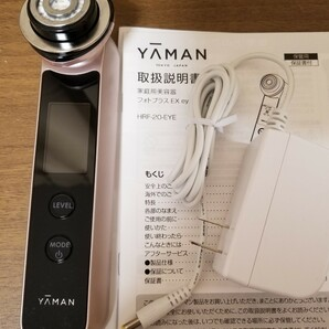 YA-MAN ヤーマン RFボーテ フォトプラス フォトプラスEX eye pro