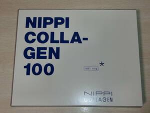 新品■ニッピ コラーゲン100 (内容量 110g)  賞味期限2023年8月