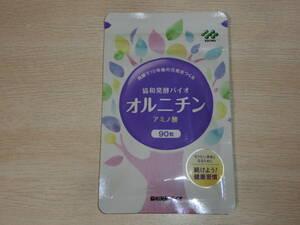 新品■協和発酵バイオ オルニチン アミノ酸 90粒
