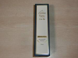 新品■薬用育毛剤 ニューモ 75ml (薬用育毛剤)