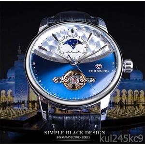【1円スタート】Forsining クラシックブルー 機械式 時計 自動 トゥールビヨン メンズ 腕時計 レロジオ Masculino