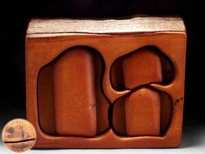 N508. アメリカアンティーク SPANCRAFT ウッドログボックス ジュエリーボックス / 棚小引き出し