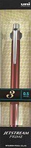 特別価格! ダークボルドー 三菱鉛筆 3色ボールペン ジェットストリームプライム 0.5 ダークボルドー SXE33000HGXQ