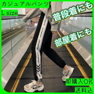 レギンスパンツ スキニーパンツ メンズ パンツ カジュアルパンツ 運動着 部屋着 トレーニングウェア 普段着