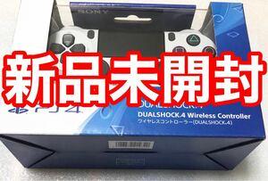 新品未開封 SONY PS4 ワイヤレスコントローラー 純正 ホワイト DUALSHOCK4