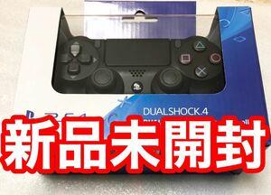 新品未開封 SONY PS4 ワイヤレスコントローラー 純正 ジェットブラック DUALSHOCK4 店舗印有 保証付