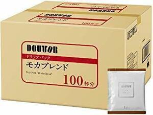 新品ドトールコーヒー ドリップパック モカブレンド 100P5BW85N1S