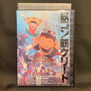鉄コン筋クリート('06映画/アニメ)【レンタル落ちDVD】