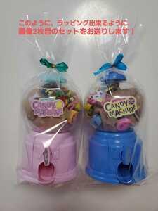 キャンディマシーン ピンク 青 2個セット!! ミニ消しゴム ガチャガチャ 貯金箱 男の子 女の子 プレゼント おもちゃ 玩具 文房具 楽しい♪