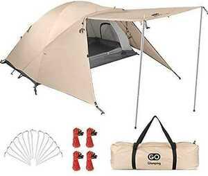 テント ツーリングドーム 二重層 前室 防風防水 ソロキャン カーキ