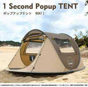 ポップアップテント防水 収納 袋付 4人用 前室 キャンプ用品 ワンタッチテント