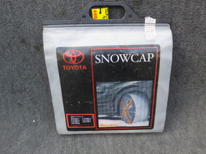 [ unused, article limit ]AutoSock SNOWCAP 08331-00160 TOYOTA Toyota cloth made tire slip prevention 205/60R16 215/55R17 225/45R18 and so on