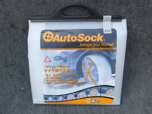 [ unused, article limit ]AutoSock SNOWCAP 645 cloth made tire slip prevention 195/65R15 205/60R16 215/50R17 etc. conform great number