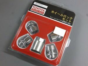 [ unused unopened * long time period stock goods ]TOYOTA Toyota wheel lock set original 08456-00260